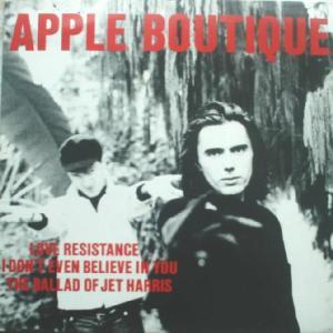 Apple Boutique - Love Resistance (12'')